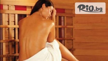 Пакет от 3 броя 30 минутен масаж на гръб + посещение на инфраред кабина за 24.99 лв от Alin Beauty