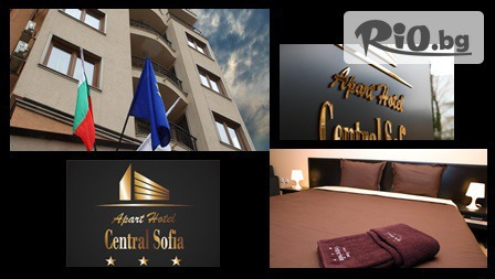 Хотел Централ***