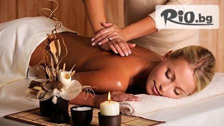 Поглези се с 60 минутен СПА релаксиращ масаж на цяло тяло САМО за 12,40лв в уютното студио Casa Del Cuore!