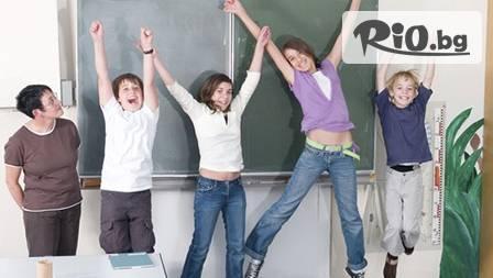 OXFORD система за отличен английски - 100 часа, нива А1, А2, B1 + учебник и учебна тетрадка само за 164,90 лв.