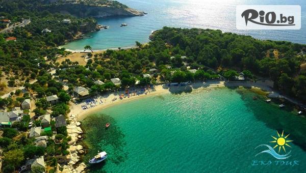 Еднодневна екскурзия до вечно зеления остров Тасос и Кавала с включен автобусен транспорт и екскурзовод, от Еко Тур Къмпани