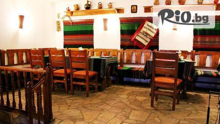 Почивка в архитектурен резерват Арбанаси! Нощувка със закуска или със закуска и вечеря, от Къща за гости Болярска къща