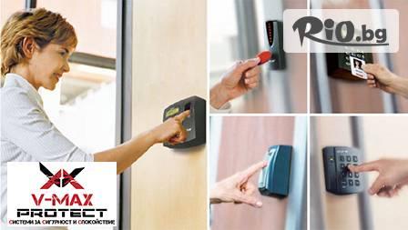 Контрол на достъпа до жилища, офиси и видеонаблюдение - thumb 1