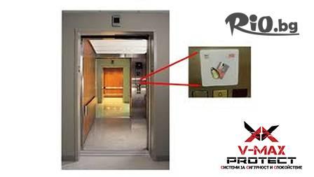 Контрол на достъпа до жилища, офиси и видеонаблюдение - thumb 3