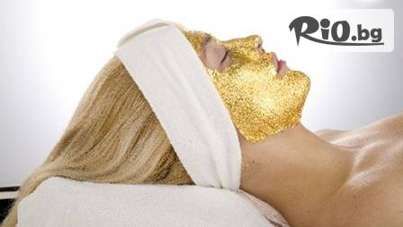 ЗЛАТНА лифтинг терапия за лице за 11,90 лв. в студио Его М! Златото на Нефертити за уморена кожа!