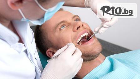 Обстоен професионален преглед + почистване на зъбен камък и зъбна плака с ултразвук с 84% отстъпка за 11.90лв, от д-р Кичукова от студио Джули