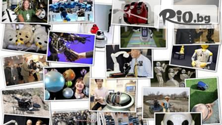 Запази спомена! Цветни снимки 100 бр. 10/15 или 10 бр. А4, или 10 бр. календари за 2013г.