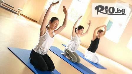 Клуб за йога и пилатес - thumb 1