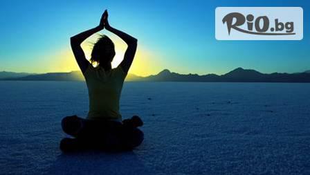 Клуб за йога и пилатес - thumb 3