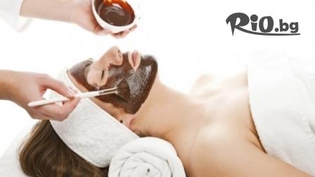 Шоколадов рай за кожата! Терапия за лице, шия и деколте - спасение от студ и вятър за 7.77 лв от студио