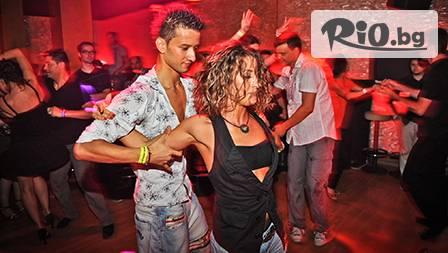 Уроци по салса за начинаещи - 1 месец за 14,99 лв. в Танцово студио Let`s Dance - последвай ритъма на сърцето си!
