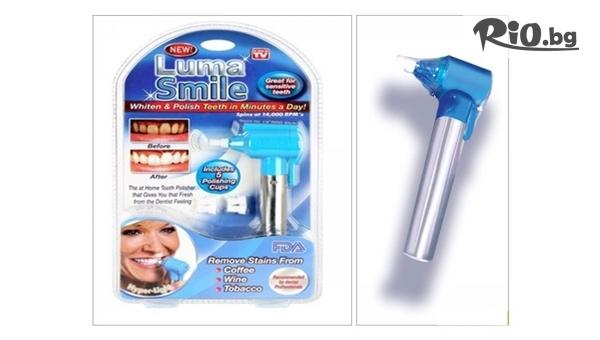 Уред за избелване на зъбите #1