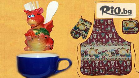 Порцеланово драконче с дървени бъркалки + престилка, ръкавица и ръкохватка + чаша за 7,49 лв. от