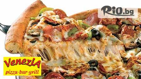 Тристепенно Rio-меню: салата, пица и десерт само за 6,49 лв. от Pizza Venezia!