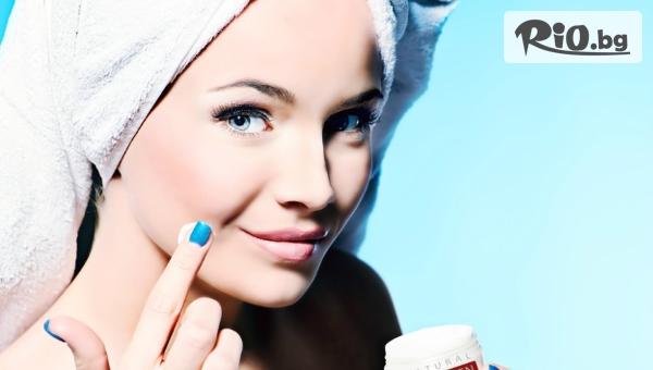 Почистване на лице + възстановяваща маска с витамини, от Салон за красота Relax Beauty and SPA