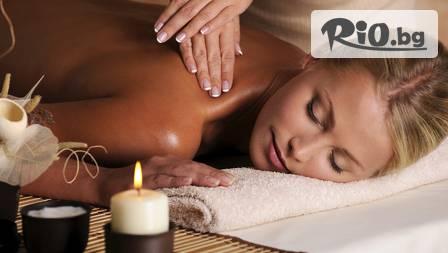 50 минутен традиционен китайски масаж (АН-МО) за 11.50 лв. от КМК Релакс
