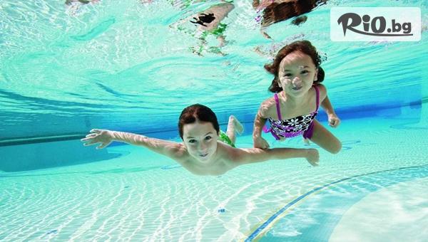 Плуване за бебета с треньор - 1 урок /45 минути/, от Плувен басейн 56-то СУ