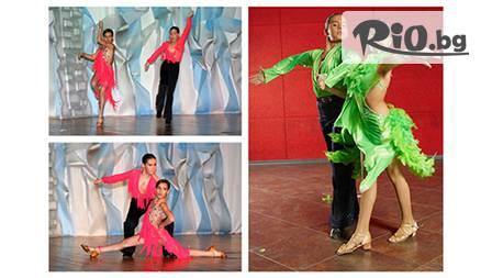 Уроци по Самба, Ча-ча-ча и Пасо-добле за 15,90 лв за откриване на млади таланти от Танц Спорт Клуб