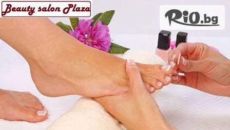 Салон за красота Plaza - thumb 3