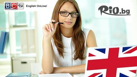 Курс по английски език #1