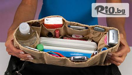 Край на хаоса в дамската чанта! 2 броя Кенгуру Кийпър органайзерa за 9,69 лв.