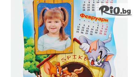Любима снимка върху календар за 2013 година от Фотостудио