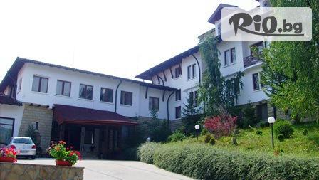 Хотел Ралица*** Трябва