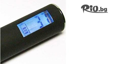 2 електронни цигари eGo-L с LCD дисплей, CE4 картомайзер и батерия 1100 mAh за 53.99 лв. от www.deltanetbg.com