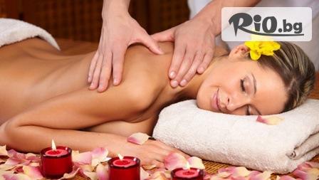 Азиатски масаж