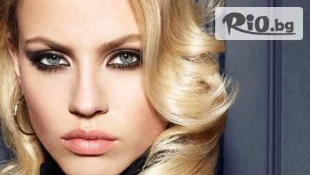 Подстригване и оформяне със сешоар + терапия за подсилване на косъма за 13,90лв. Бляскава и жива коса!