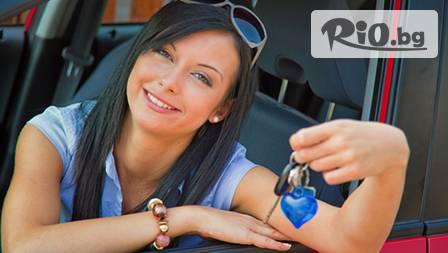 Шофьорски курсове категории B, C, C+E или D с 40 % отстъпка от Меридиан 888!