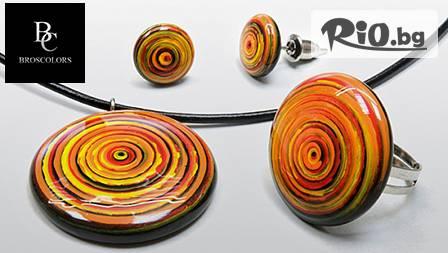 Ръчно изработен комплект керамични бижута от 8,50 лв. Стилен подарък за Нея от Broscolors.com