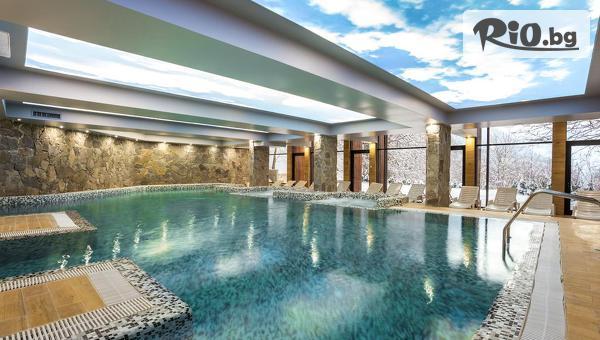 Rilets Resort &Spa 4*