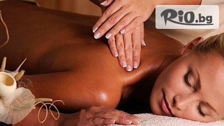 60 минути Класически масаж на цяло тяло само за 9.99 лв. от Салон за красота