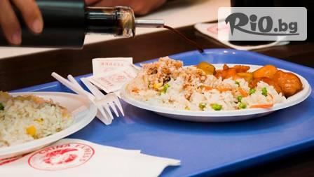 Fast Food China Expres - thumb 3