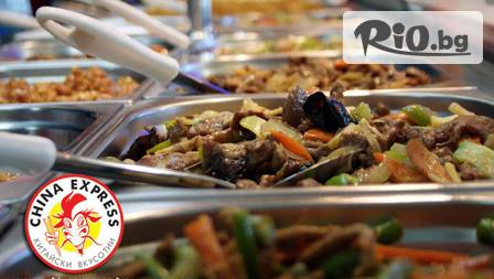 Fast Food China Expres - thumb 2