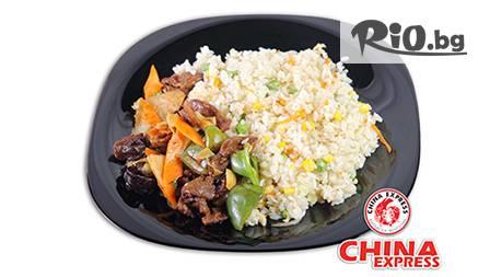 Fast Food China Expres - thumb 1