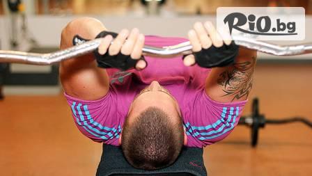 фитнес салон - thumb 2