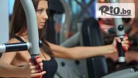 6 фитнес тренировки през уикенда - събота и неделя - на цената на 3 от OLYMPIA GYM!