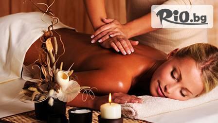 Поглези храма на душата си с възстановяващ масаж + рефлексотерапия за 8,80 лв.
