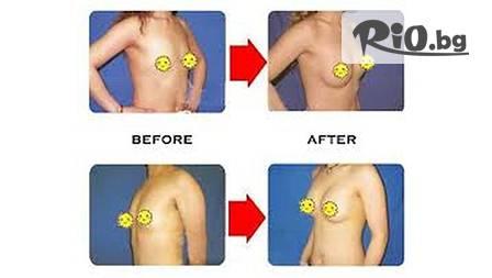 RAPIBUST - стимулатор за растежа на женските гърди,