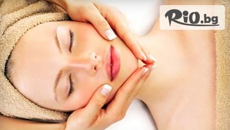 Релакс и сияйно чиста кожа на лицето с 30-минутен масаж за 4,90 лв. и почистване за 9,90 лв. в студио