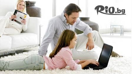 Професионално почистване на дом или офис до 80 кв.м само за 37.50 лв от na4isto.com