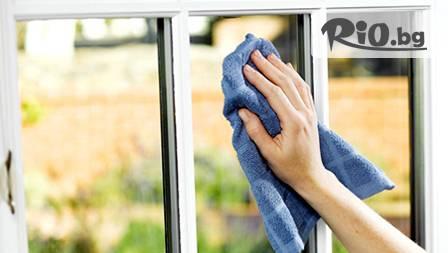Професионално почистване на прозорци, дограма, мека мебел и баня от 34,90 лв.