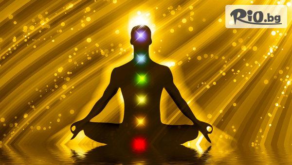 Божествена Светлина - thumb 2