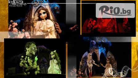 куклен театър - thumb 1
