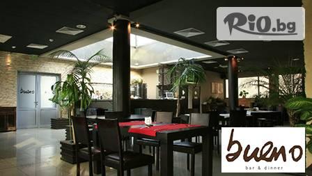Ресторант Буено - thumb 3