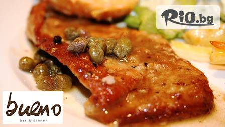 Вкусно хапване за двама - 2 порции сочно пиле