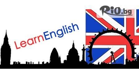 Разговорен английски за интервю за работа или университет - Survival English, 40 часа за 55,90 лв. от Образователен център