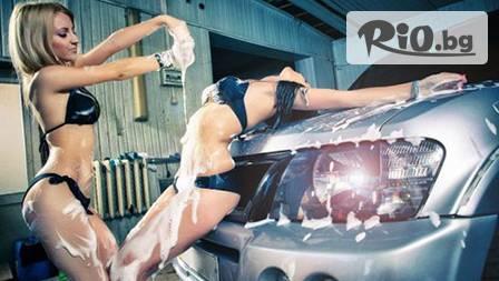 Външно и вътрешно почистване на автомобил за 5,90 лв. + безплатно кафе в автокомплекс